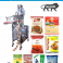 powder and packaging machines