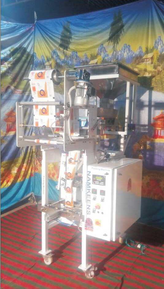 nuts packaging machine